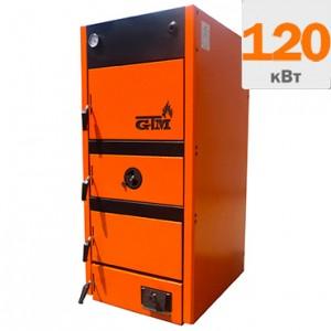 Твердотопливный котел GTM MAX 120 кВт