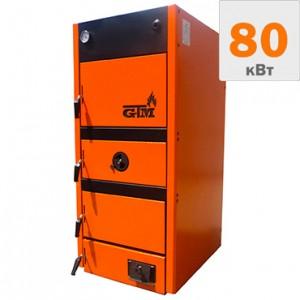 Твердотопливный котел GTM MAX 80 кВт